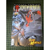 Homem Aranha N.11 Editora Panini 1* Serie