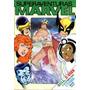 Superaventuras Marvel Nº 25: Eternos - Kull - X-men - 1984
