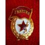 Medalha - Badge Soviético Guarda Kremlin -bronze-esmalte(b)