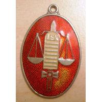 A3753 Medalha/pingente Com Simbolo De Profissão - Advocacia