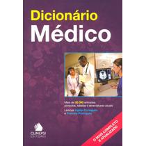 Dicionário Médico-léxicos Ingl / Port-franc / Port