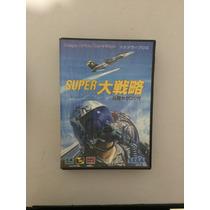 Raro! Jogo Super Daisenryaku (sega Mega Drive, 1989)