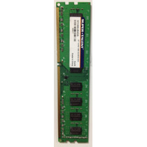 Memória 4gb Ddr3 1066mhz Pc8500 P/ Computador -retire Sp-cap