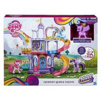 A8213 My Little Pony Playset Reino Do Arco Íris
