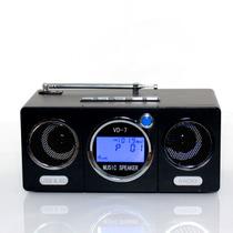 Caixa De Som Portátil Radio Fm Mp4 Mp3 Cartao Usb Visor Lcd