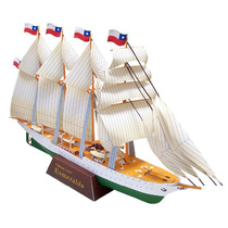 Papel Modelismo 3d - Navios Do Mundo - Esmeralda