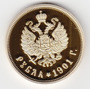 Moeda/medalha Russia 1901 40 Mm 29 Gr Banho Ouro 24k R$ 38,0