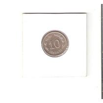 Linda Moeda Do Equador De 10 Centavos De 1946 - Vejam A Foto