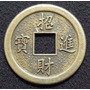 3 Moedas Chinesa Feng Shui Colar Sorte Aprenda Fazer Ritual