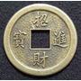 Moeda Chinesa Feng Shui Talismã Sorte & Fortuna 20mm
