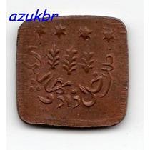 * Mest0260 - India Bahawalpur - 1 Paisa 1924 Cobre Quase Fc*