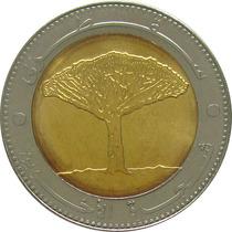 Iemen - 20 Rials 2004 (bimetálica)