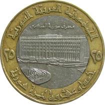 Síria - 25 Libras 1996 (bimetálica)