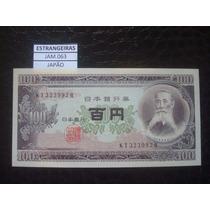 (jam.063) Cedula Do Japão - 100 Yen - Fe