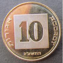 Moeda Israel - 10 Agorot -