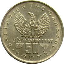 Grécia - 50 Lepta 1973