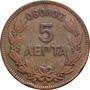 Grécia - 5 Lepta 1869 (reino)