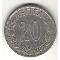 Moeda Antiga Grecia - 20 Lepta - 1895 A - Cunhada Em Paris