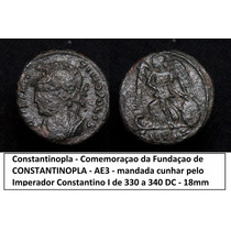 Moeda Imperio Romano Constantinopla 18mm Roma Antiga