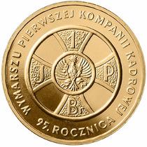 Polônia - Moeda Comemorativa 2009 2zl Cadre Company