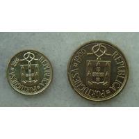1787 Portugal Duas Moedas 1, 5 Escudos 1999/2000 - Bron/alum