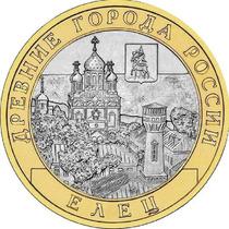 Moeda Comemorativa Da Russia 2011 Yelets Bimetalica Fc
