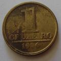 170.23 Moeda Rara Antiga 1 Cruzeiro 1956 Módulo Menor