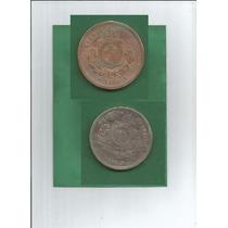 Moeda 100 Reis - Ano1881/85/86/87/88 - D. Pedro (5) 30.00