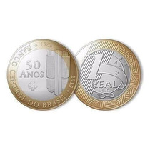 Moeda 1 Real - 50 Anos Do Banco Central - 2015