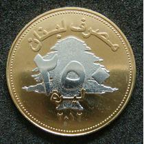 Moedas - Líbano - 250 Livres 2012 - Fc - Bimetálica