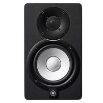 Yamaha Hs5 ( Unidade ) Monitor De Audio Ativo . Loja . Nf !