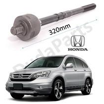 Braço Axial Articulador Direção Honda Crv 07/10 - 1ª Linha