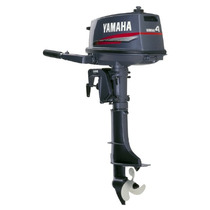 Motor De Popa Yamaha 4 Hp # Zero Na Caixa # 2014