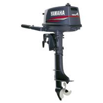 Motor De Popa Yamaha 4 Hp 2014