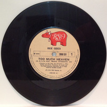 Compacto Vinil Bee Gees - Too Much Heaven - 1979 - Rso