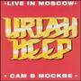 Lp Uriah Heep Live In Moscow Young 1989