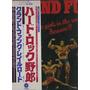 Grand Funk Railroad All The Girls Obi(e+)(japn)lp Imp Raro**