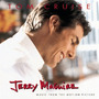 Cd Tso Jerry Maguire