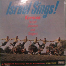 Karmon Israeli Dancers And Singers - Israel Sings - 1970