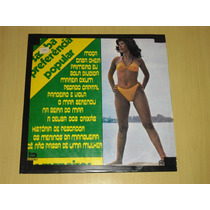 Samba Preferencia Popular - Vol 3 - 1976 - Lp Vinil