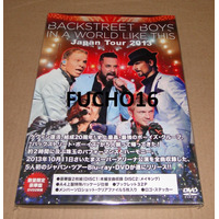 Backstreet Boys - Dvd Duplo In A World Like This Japan Tour