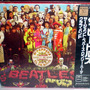 The Beatles 1967 Sgt Peppers Lonely Hearts Club Band Cd
