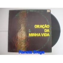 Lp Oração Da Minha Vida Pe. Orlando Gambi E Cid Moreira