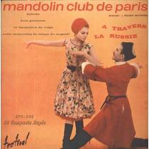 Mandolin Club De Paris Compacto De Vinil A Travers La Russie