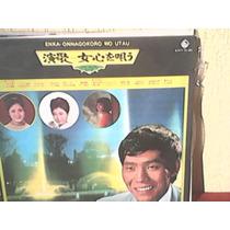 Enka-onnagokoro Wo Utau Música Japonesa Lp Vinil Bom Estado
