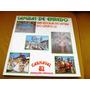 Lp Zerado Sambas Enredo Escolas Grupo 1a Carnaval 82 Rio