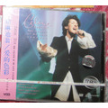 Vcd Celine Dion-the Colour Of My Love Concert, Lacrado,china