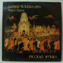Lp Arthur Moreira Lima - Música Russa - L