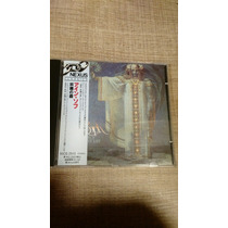 Cd Ain Soph Mysterious Forest( Eloy/ Soft Machine/ Khan)