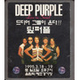 Cd Deep Purple - Live In Seoul 1995 (duplo) Raro